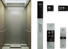 kone电梯多少钱一台 kone电梯质量很差吗
