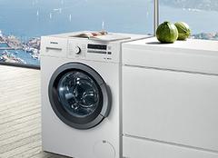 西门子滚筒式洗衣机尺寸是多少 洁净你的衣物生活
