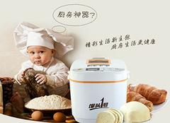 面包机的选购方法有哪些呢 让你爱上面包
