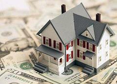  买房子哪个网站最靠谱 给你推荐
