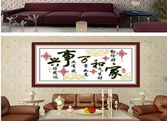客厅挂什么十字绣好看 八骏图十字绣价格
