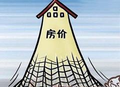 2018年海南房价必大跌?在海南哪里买房子最好