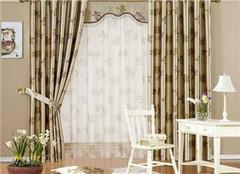 哪里买窗帘最便宜 自己怎么做窗帘