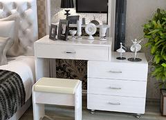 梳妆台配什么椅子更好看 精心打造梳妆时光