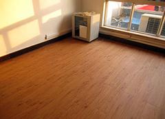 地板革味太大怎么处理 选好地板革避免这一现象