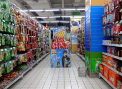 西安超市货架批发市场在哪 西安超市货架厂推荐