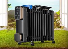 冬季油汀取暖器选购方法 取暖不再愁