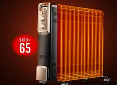 油汀取暖器哪个牌子好 让生活变得更有情调