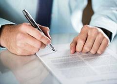签合同的注意事项 保证自己的利益