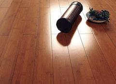 竹地板如何打蜡好 让地板使用更持久