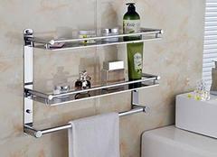 洗手间置物架选购保养方法 简单为你介绍