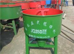 水泥搅拌机多少钱一台 水泥搅拌机种类介绍
