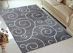 客厅地毯选购要点详解 让客厅更加高大上