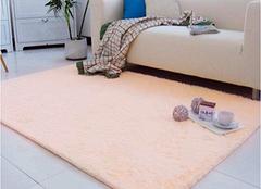 客厅地毯一般要多大 客厅地毯什么材质好