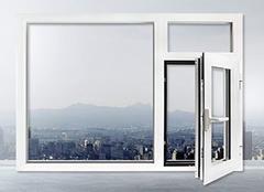 塑钢窗能用几年 选购要点须知