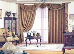摩力克窗帘价格贵不贵 摩力克窗帘价位很高吗