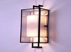 卧室安什么灯好 卧室装壁灯还是台灯好
