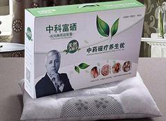 磁疗枕有什么作用 磁疗枕有副作用吗?
