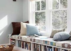 常见飘窗形式盘点 你家是哪一种呢