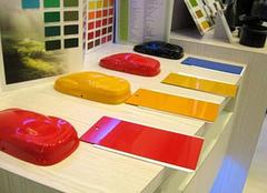辨别粉末涂料的好坏 几个方法要熟知