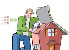怎样验收新房面积 需要注意哪些呢