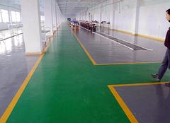 地坪漆固化剂的作用 使用范围更广