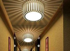 玄关走廊灯设计技巧 给家居不一样的效果