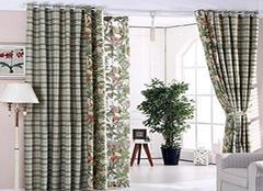 怎样选择窗帘效果好 设计风格新颖