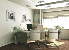 办公室装修多少钱一平 哪些注意事项