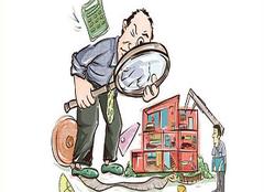 交房时交房税费有哪些 本文为你一一讲解