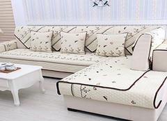 布沙发坐垫如何选购比较好 你确定会吗