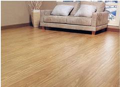 装修客厅地板用什么 选购要点分享