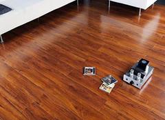 地板什么颜色风水好 构建和谐家居