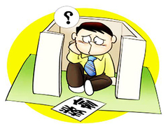 网上怎么找装修公司 如何鉴别好的装修公司