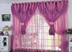 时尚窗帘风格装饰效果 让你家更靓丽