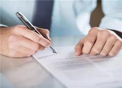 传真签字是原件吗 其传过来的合同有没有效呢