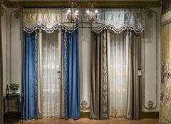 隔音窗帘是什么 隔音窗帘知识介绍