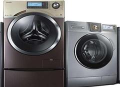 洗衣机怎么买好  洗衣机选购小常识
