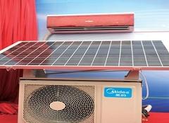 太阳能空调多少钱 让你更省钱