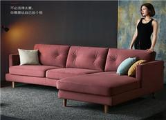 什么牌子沙发又好又不贵 怎么选择好呢