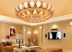 客厅灯具怎么安装 详细解答帮到你