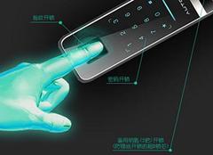 指纹电子锁哪个牌子好 好品牌更安全