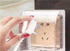 卫生间插座怎么安装好 卫生间插座安装要考虑哪些