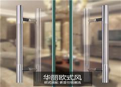 不锈钢门拉手有哪些优点 门拉手安装高度多少合适