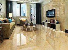 客厅瓷砖选择方法 打造舒适的生活空间