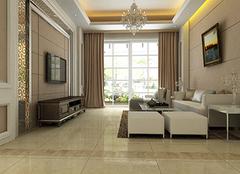 客厅瓷砖颜色选择技巧 客厅瓷砖什么颜色好