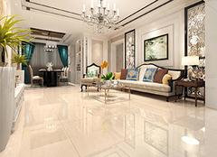 选瓷砖哪个颜色的好 客厅瓷砖什么颜色耐脏