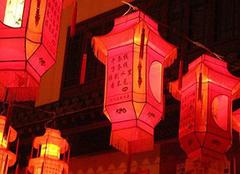 正月十五元宵节,苏州这么多灯会,你打算去哪个?