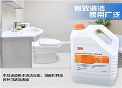 地板清洁剂种类介绍 塑胶、瓷砖、木地板清洁剂常见功能