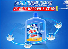 地板清洁剂常见品牌 地板清洁剂功能介绍